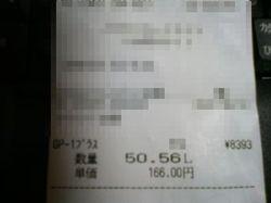 5056l