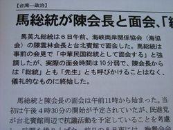 Media_2