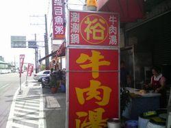 Tainan02