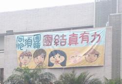 Taipei10