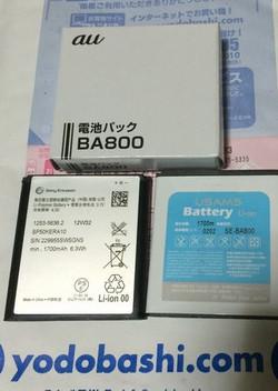 Ba80003