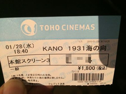 Kano03