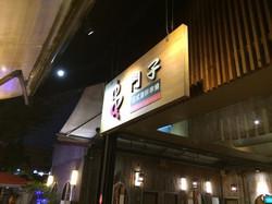 Takaokaisen02